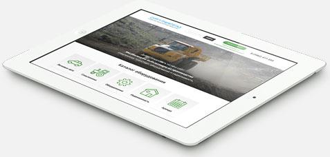 Реализация, аренда спецтехники и имущества ПАО «Сургутнефтегаз» 60284cebbc5